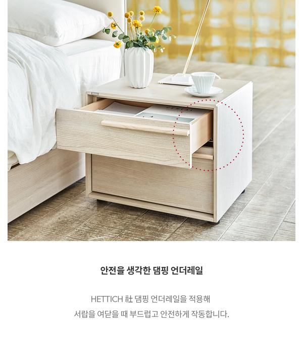 Táp đầu giường 2 tầng HP 720516